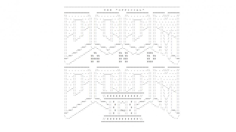 Arte ASCII de los logotipos de Doom y Doom II, combinados para las preguntas frecuentes
