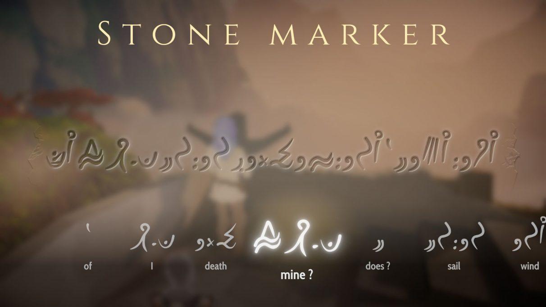 Una captura de pantalla que muestra una escena de traducción de Heaven's Vault.
