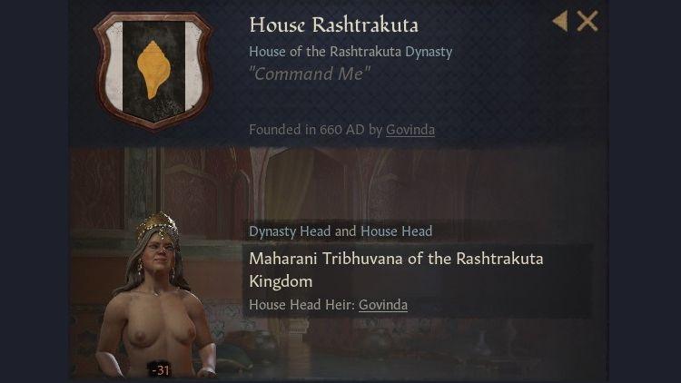 Un panel de información que muestra la cresta de la Casa Rashtrakuta, etc., que es una punta de lanza en forma de hoja amarilla sobre una franja roja sobre blanco.  Su líder, Maharani Tribhuvana, aparece en la foto con nada más que una corona.